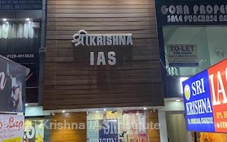 Shri Krishna IAS Institute in Sector 7, Faridabad-121007   Sulekha Faridabad