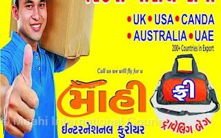 Maahi International Courier Services In Nikol Ahmedabad 382350 Sulekha Ahmedabad