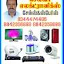 Selvam Electronics-Salem-Home Appliance Spare Parts Dealers