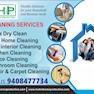 METRO  HOME  PROTECTION -Surat-Pest Control