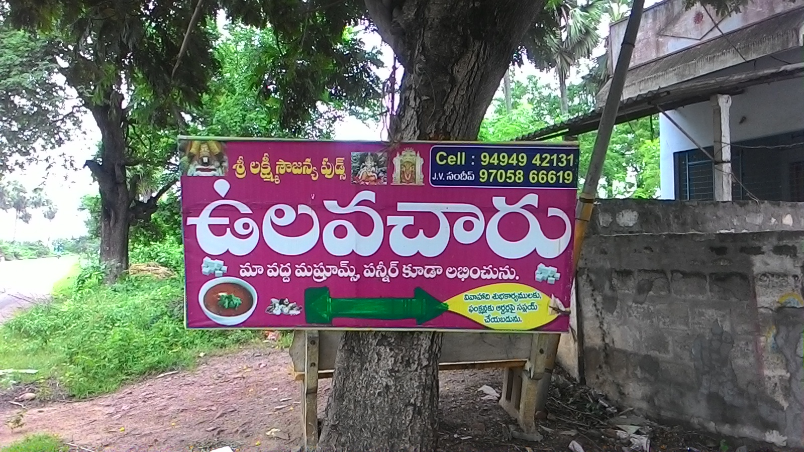 Top 10 Matrimonial Services in Vijayawada, Marriage Bureau, Agencies