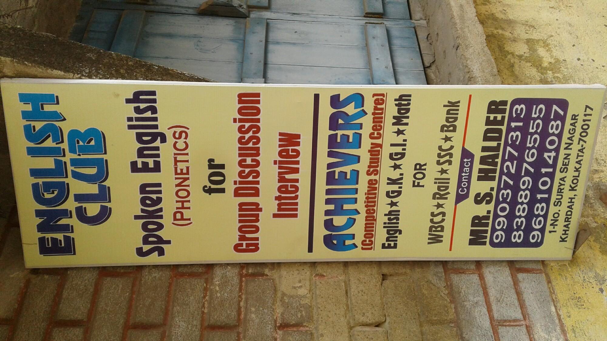 WBCS Coaching in Khardah, Kolkata | Sulekha Kolkata