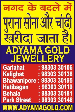 Scrap Gold Buyers   Sulekha