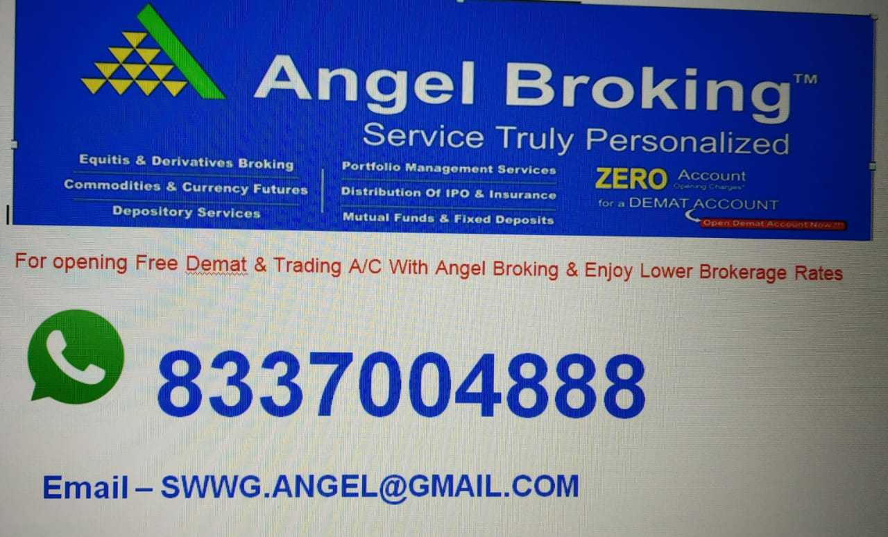 Angel Broking In Lake Town Kolkata 700048 Sulekha Kolkata