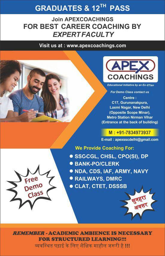 Apex Coachings in Laxmi Nagar, Delhi-110092 | Sulekha Delhi