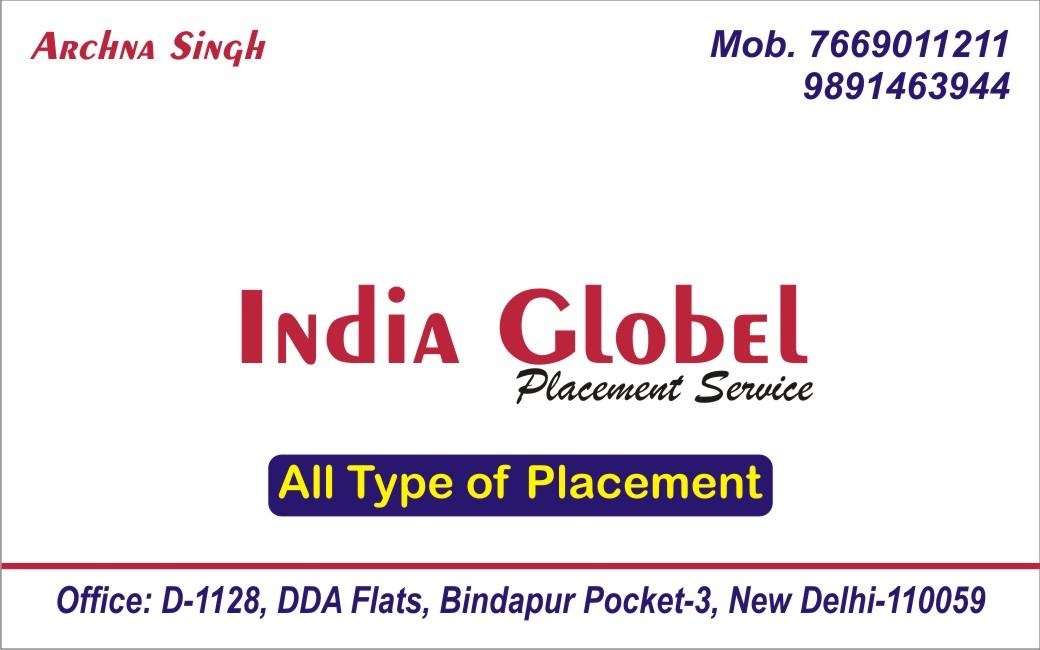 Top 10 Civil Engineering Job Consultants in Gurgaon, Recruitment