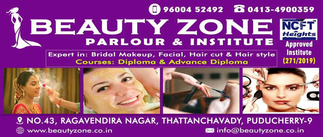 Top 10 Beautician Courses in Pondicherry | Makeup Courses - Sulekha