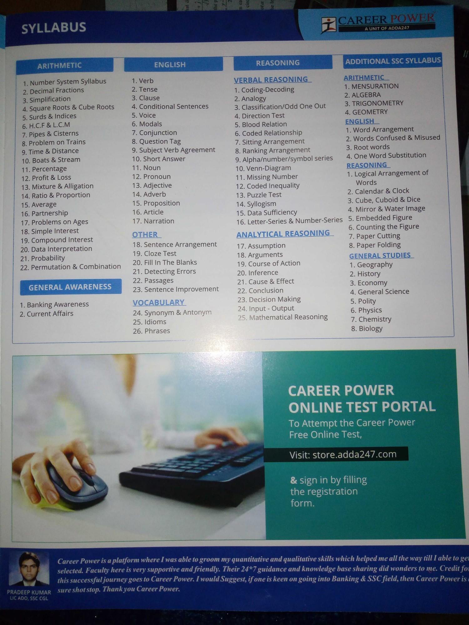 Competitive Exams Coaching in Gurgaon , Classes, Training Institutes