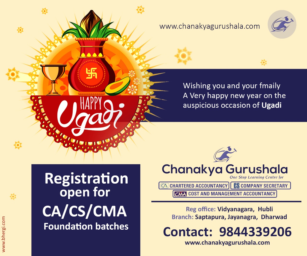 Top 10 CA Coaching in Hubli, Chartered Accountant Classes, Courses