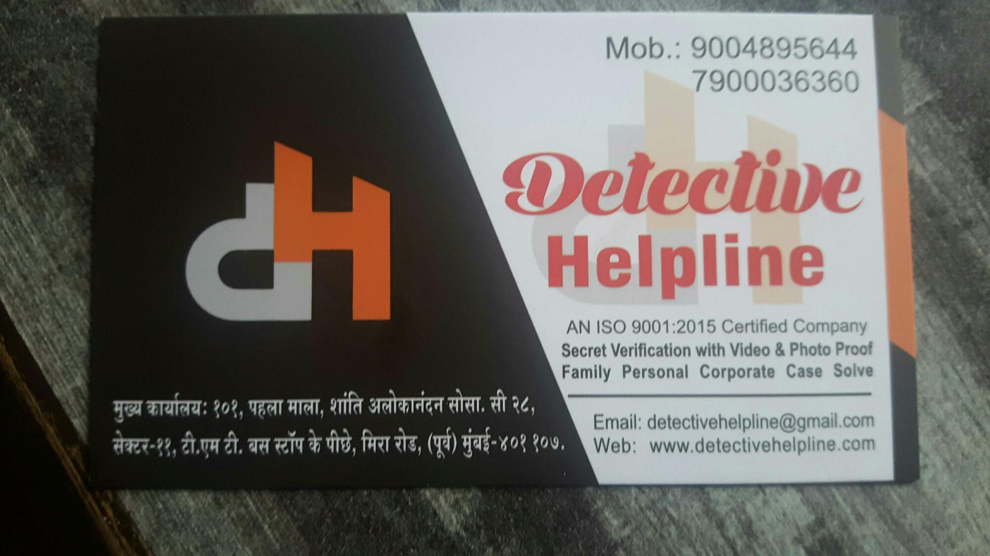 Best Cyber Crime Investigators in Borivali West, Mumbai