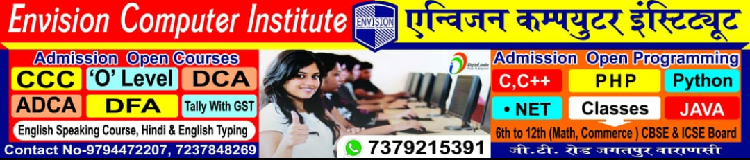 Certification Courses Training in Varanasi, Classes, Courses