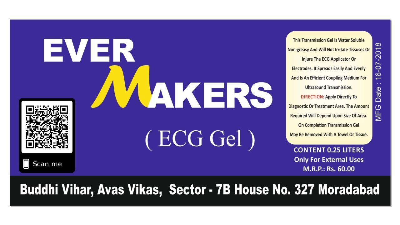 EVER MAKERS in Moradabad City, Moradabad-244001 | Sulekha