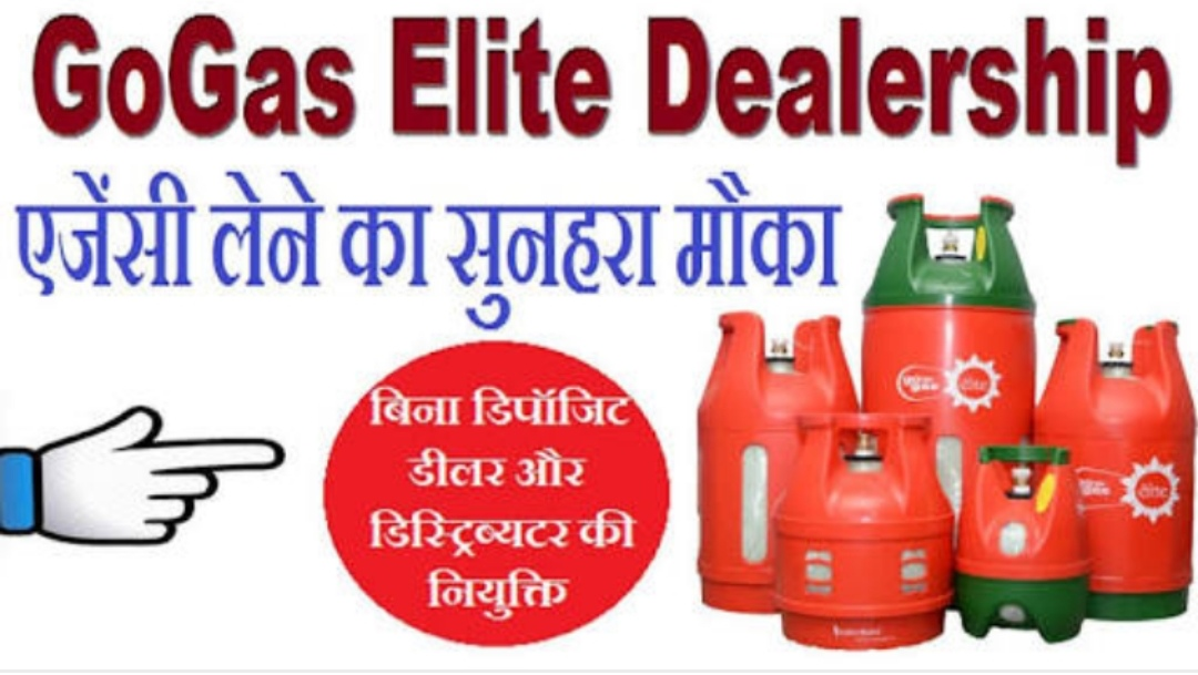 Gas Agencies in Kanpur, LPG Cylinder Suppliers | Sulekha Kanpur