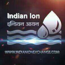 Indian Ion Exchange & Chemicals Ltd in Naroda, Ahmedabad