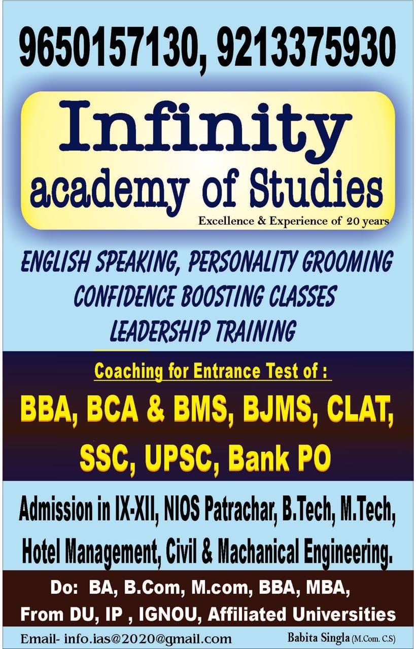 Infinity Academy Of Studies In Rohini Delhi 110085
