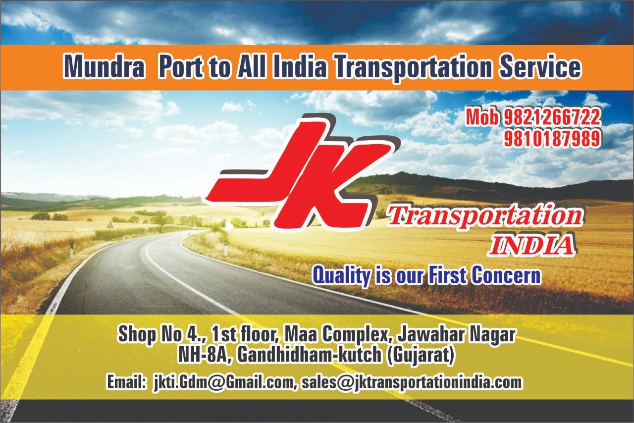 J K  Transportation India in Rohini, Delhi-110086 | Sulekha