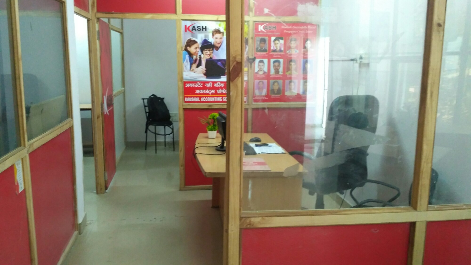 Kaushal Accounting Solution Hub in Mansarovar, Jaipur-302020