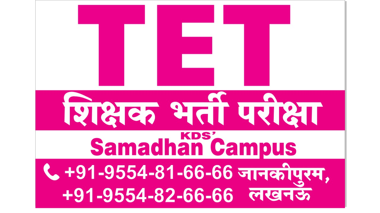 Top 10 TET Coaching Classes in Lucknow, Training Centres, Courses