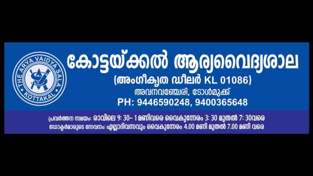 Top 10 Dermatologists in Trivandrum, Skin Specialist