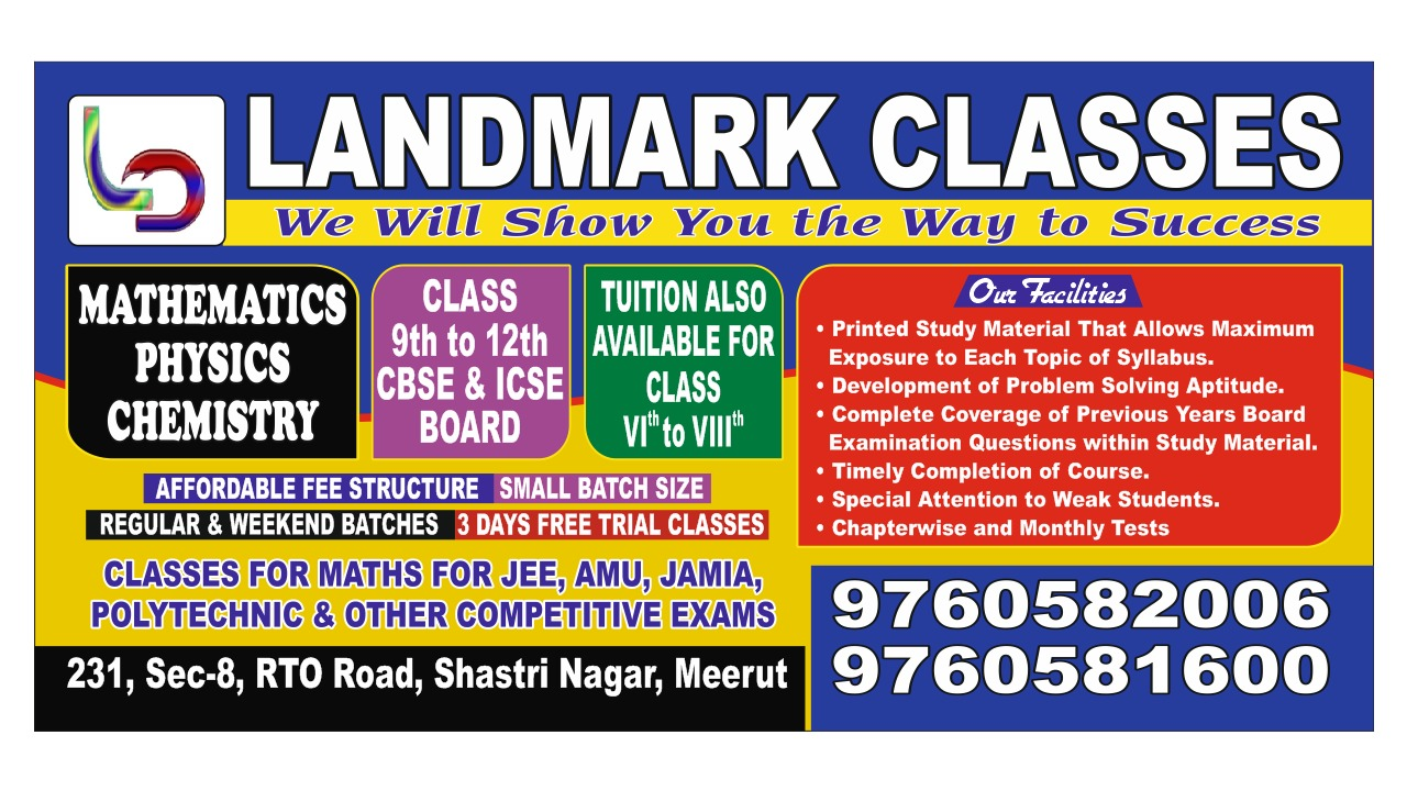 Chemistry Tuitions for 11 & 12th Classes in Meerut, Tutors