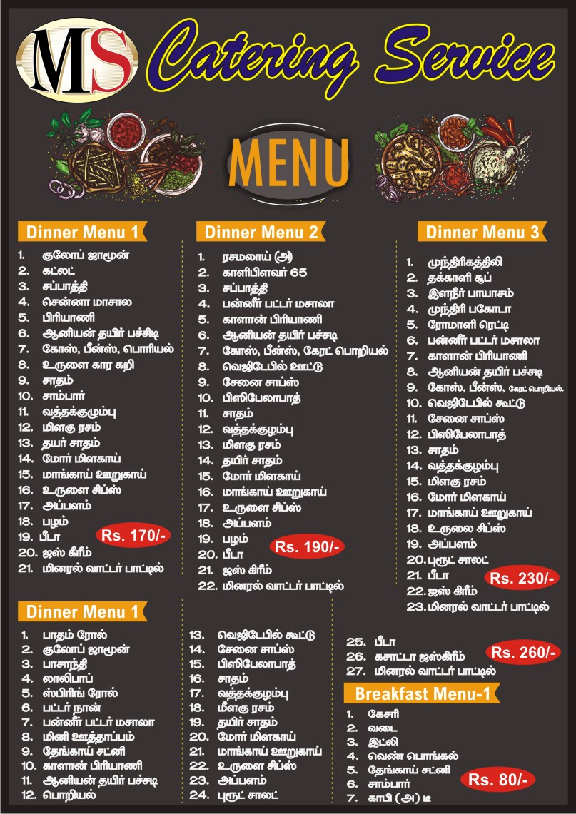 Top 10 Wedding Caterers in Salem, Marriage Catering Services   Sulekha