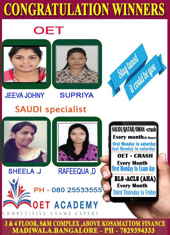 OET Academy in Madiwala, Bangalore-560068   Sulekha Bangalore
