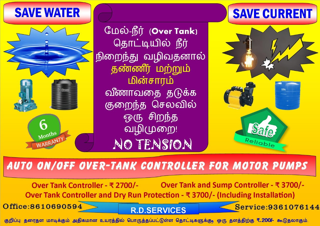 Automatic Water Level Controllers in Chennai   Sulekha Chennai