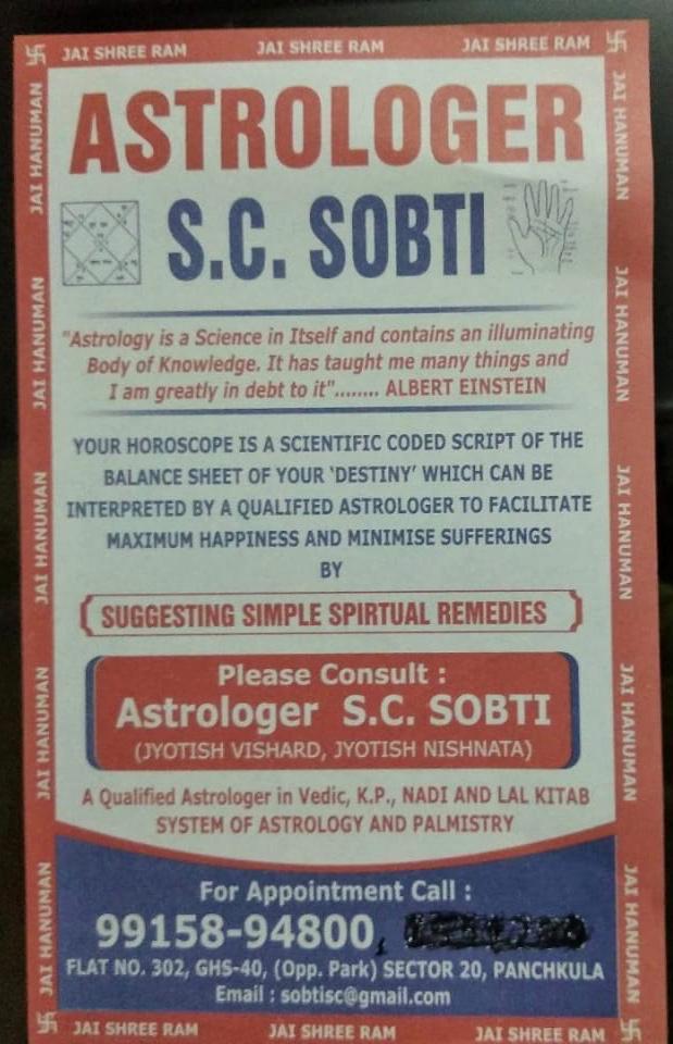 Top 10 Nadi Astrologers in Chandigarh, Nadi Shastra Centres
