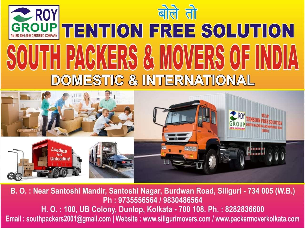 South Packers & Movers Of India in Dunlop, Kolkata-700108