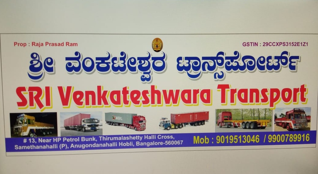 Transporters in Bangalore, Road Transport Services