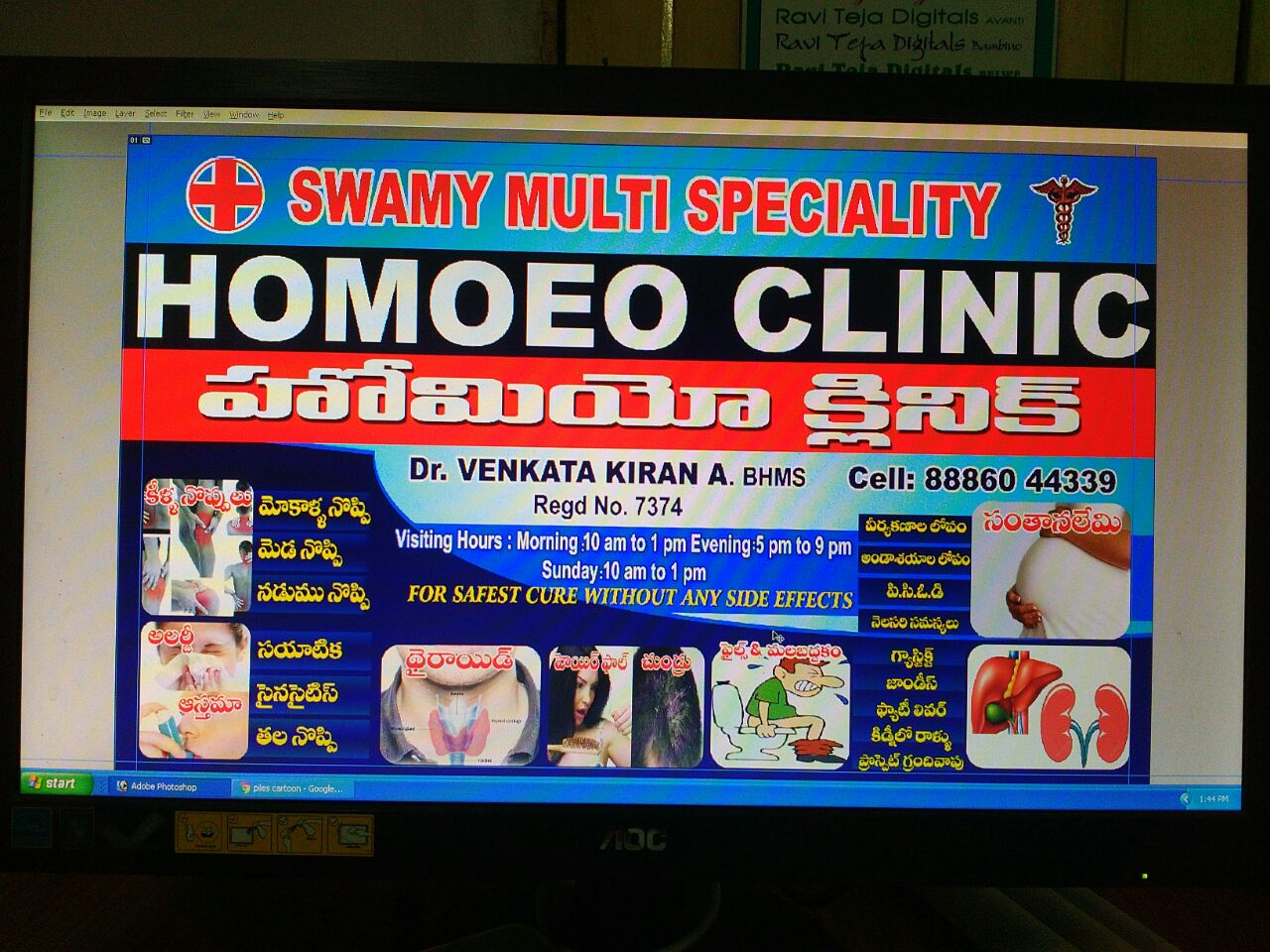 Best Homeopathy Doctors in Visakhapatnam, Homeopathic