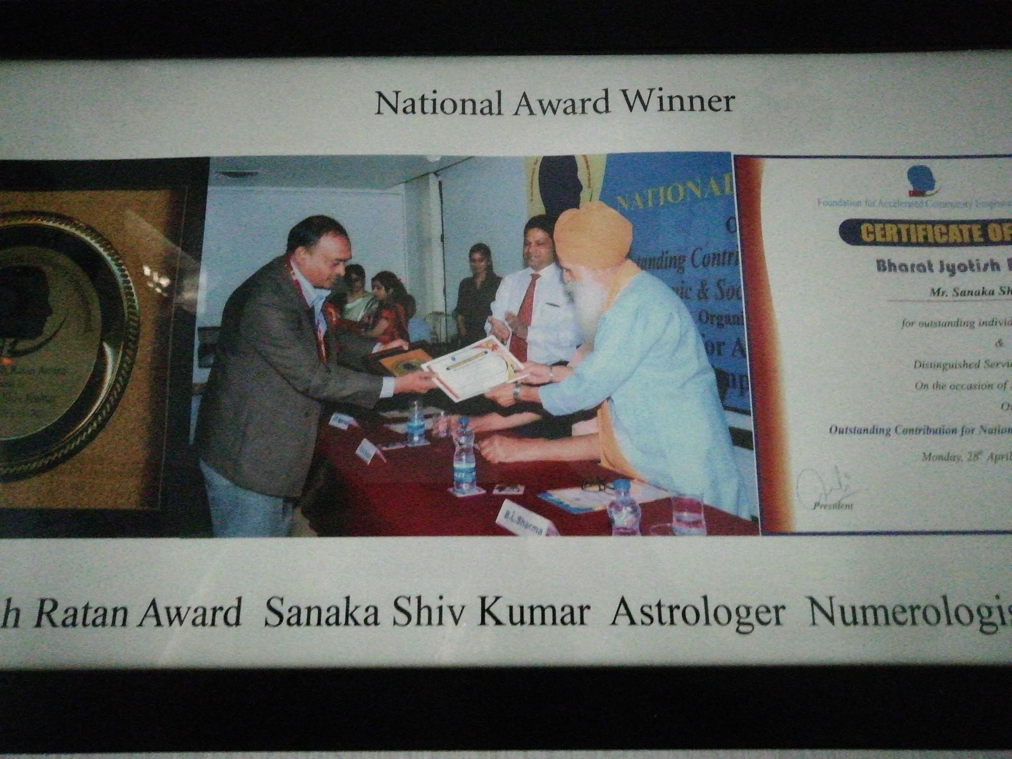 Tara Astrology Com in Secunderabad, Hyderabad-500017 | Sulekha Hyderabad
