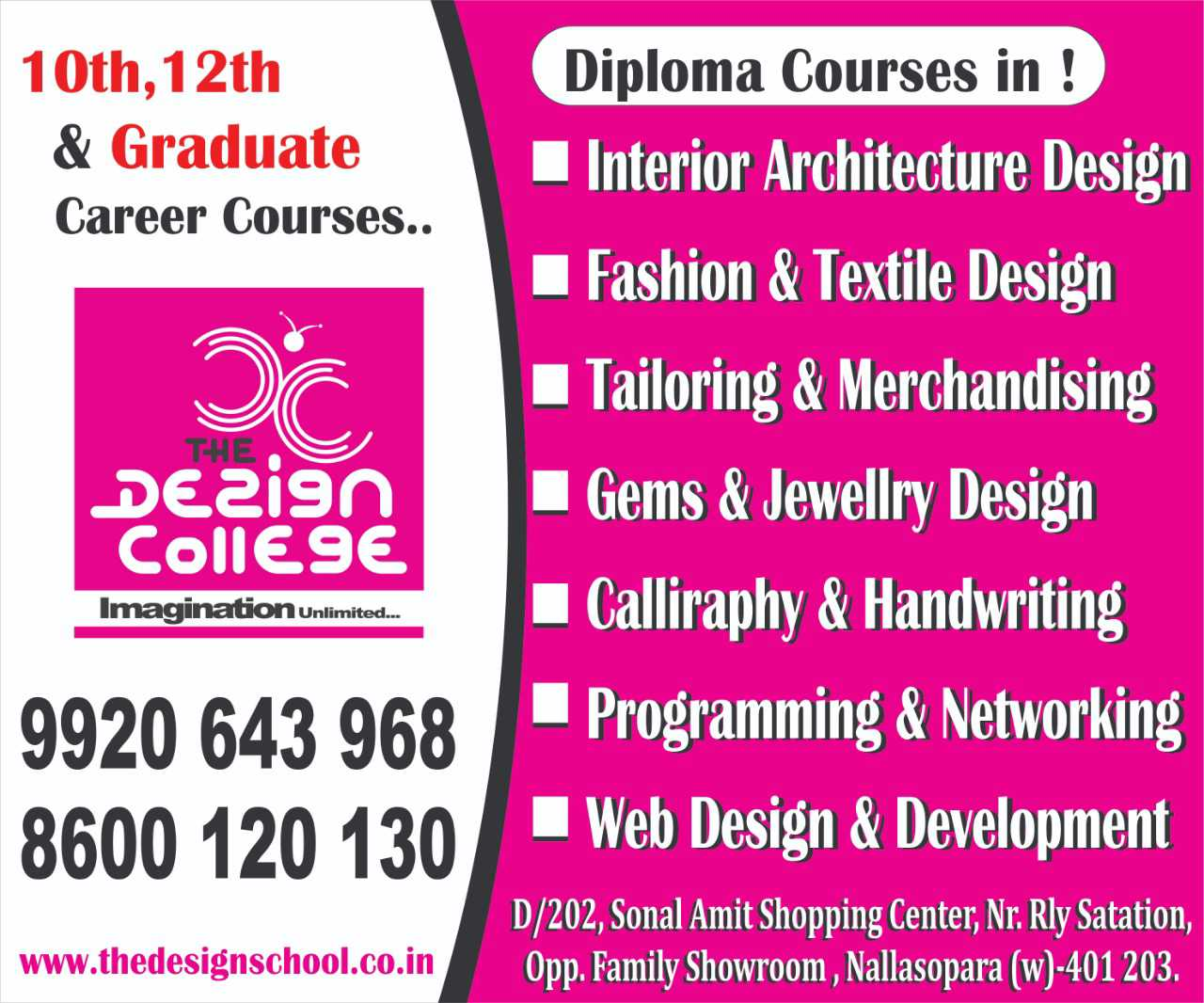 interior design diploma in mumbai