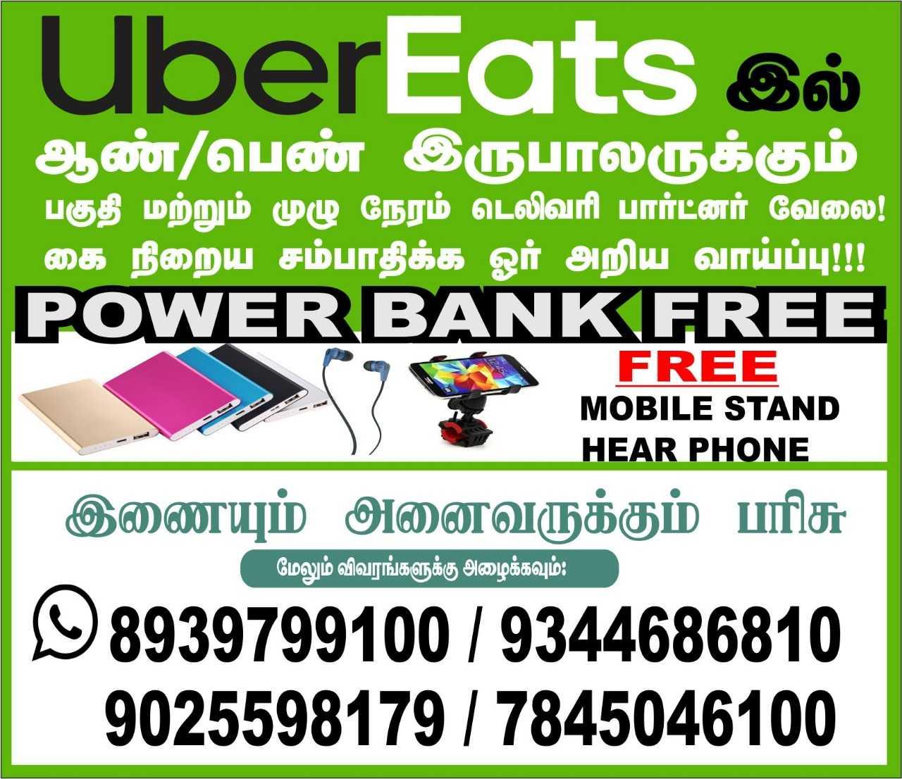 Uber Eats Dost Attachment Center in Arumbakkam, Chennai-600106