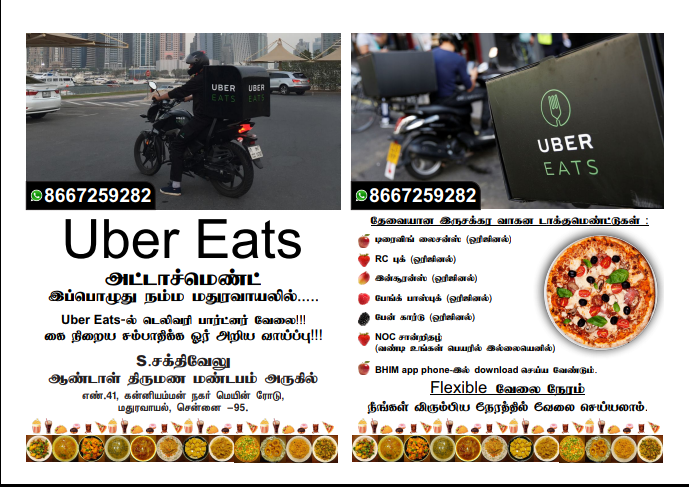Uber Eats Food Delivery Joining Center in Maduravoyal
