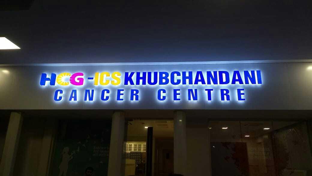 Unique Display & Advertising in Goregaon, mumbai-400102