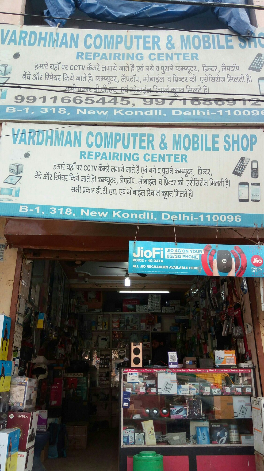 Top 10 Sony Laptop Service Center in Gurgaon, Sony Repairs