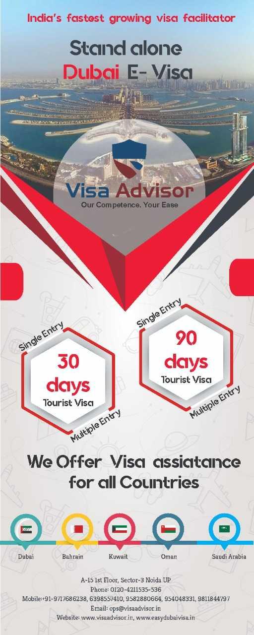 Visa Advisor in Sector 3, Noida-201301 | Sulekha Noida