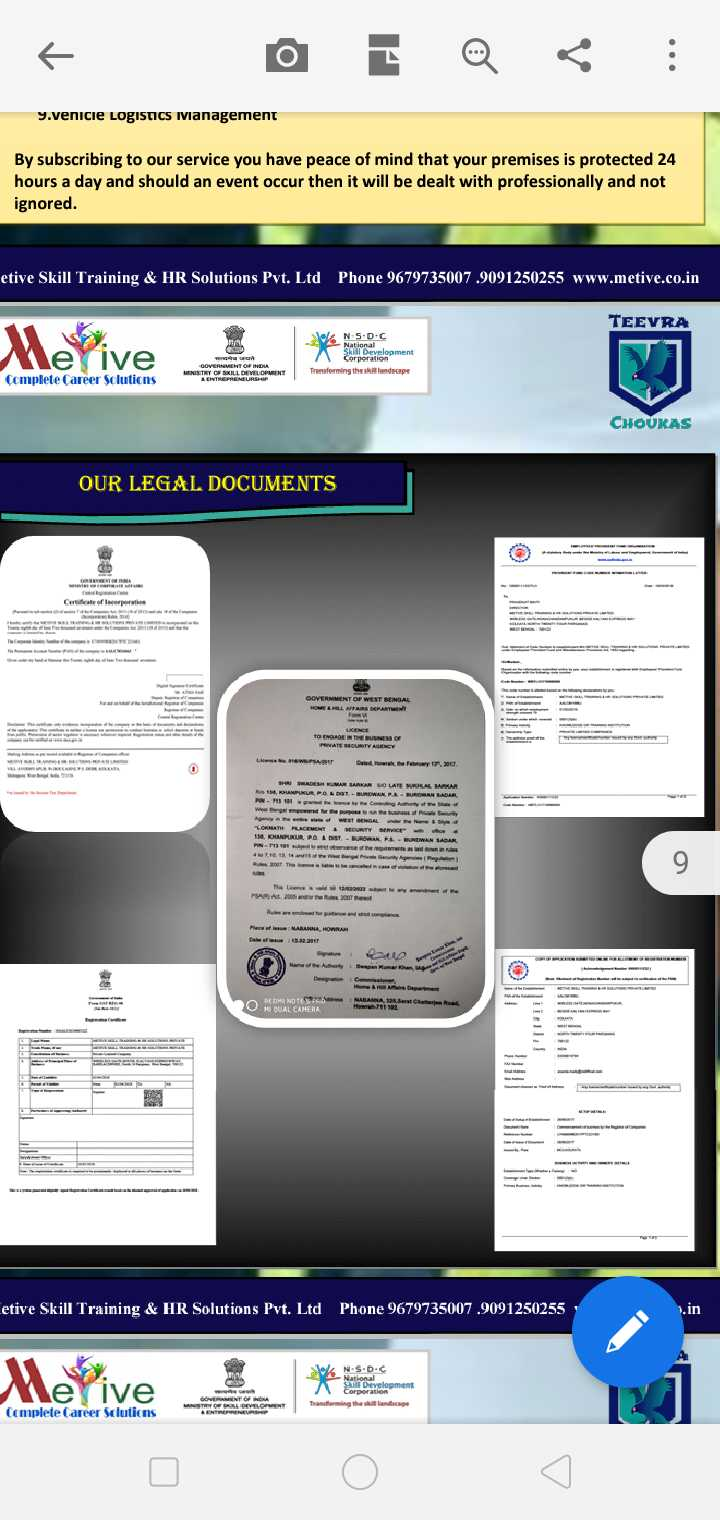 Loknath Placement Security Service In Gt Road Bardhaman 713101 Sulekha Bardhaman