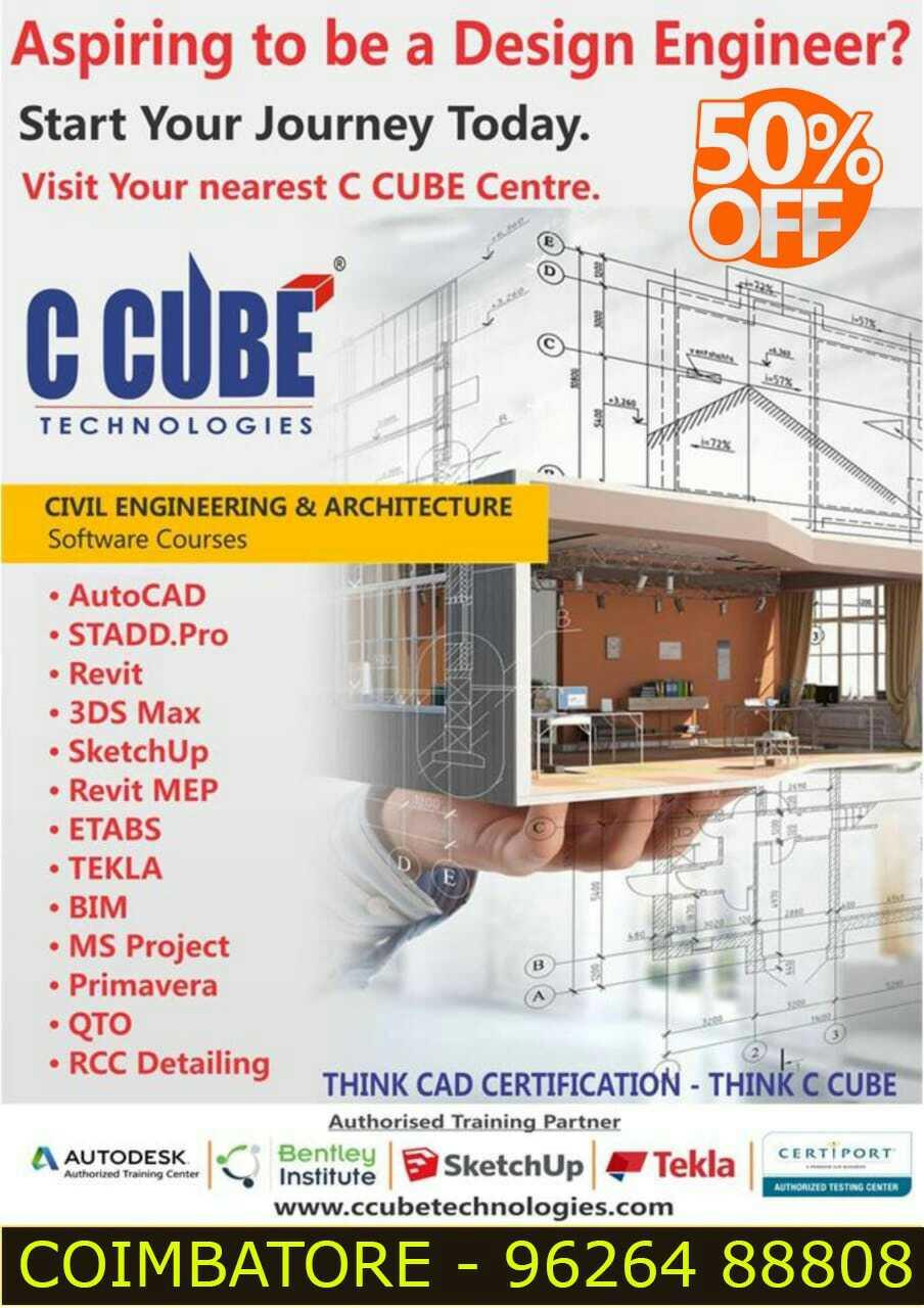 C Cube Technologies in Ram Nagar, Coimbatore-641009 | Sulekha Coimbatore