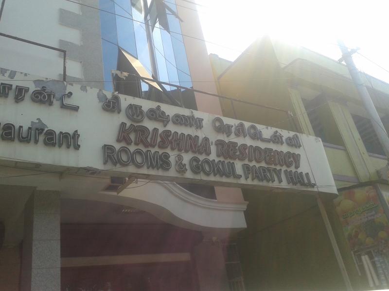 Best Budget Hotels in Mandaveli, Chennai | Sulekha