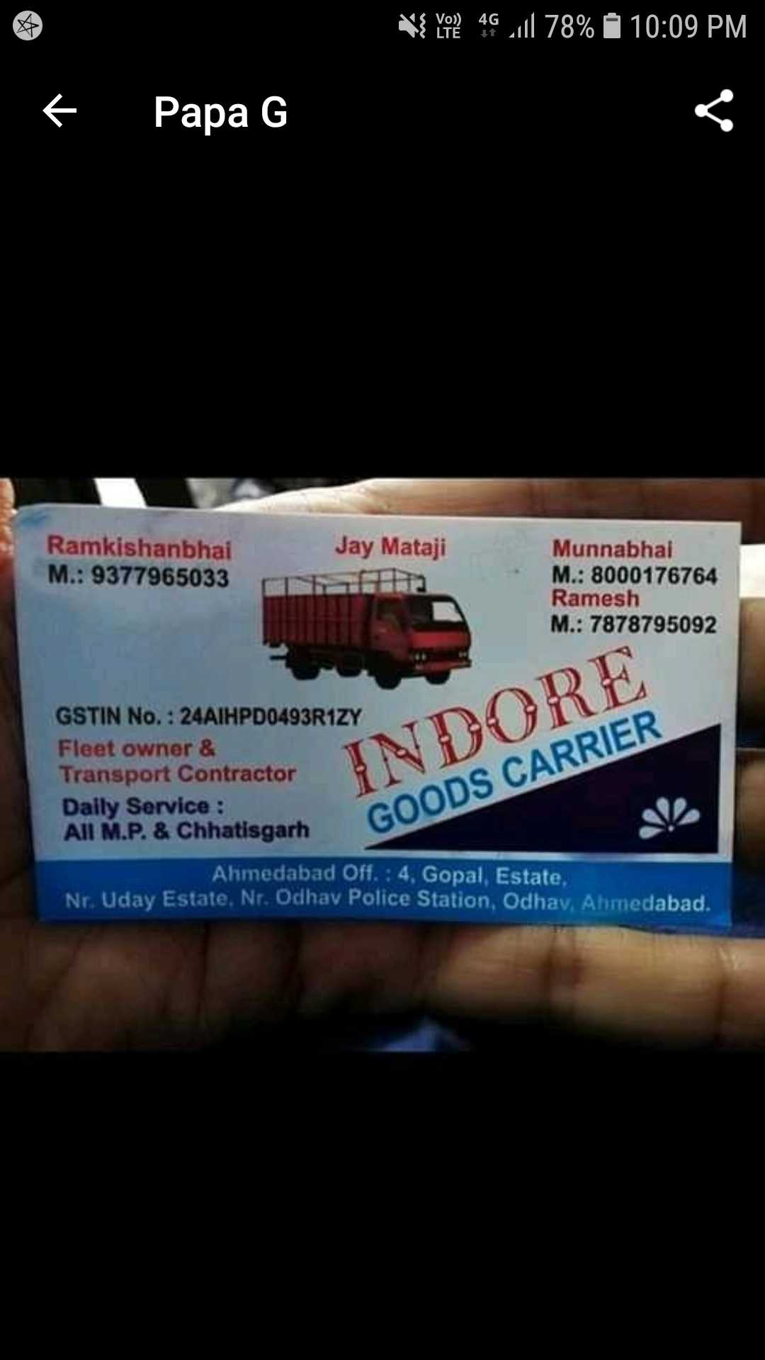 Indore Goods Carrier Transport in Odhav, Ahmedabad-382415