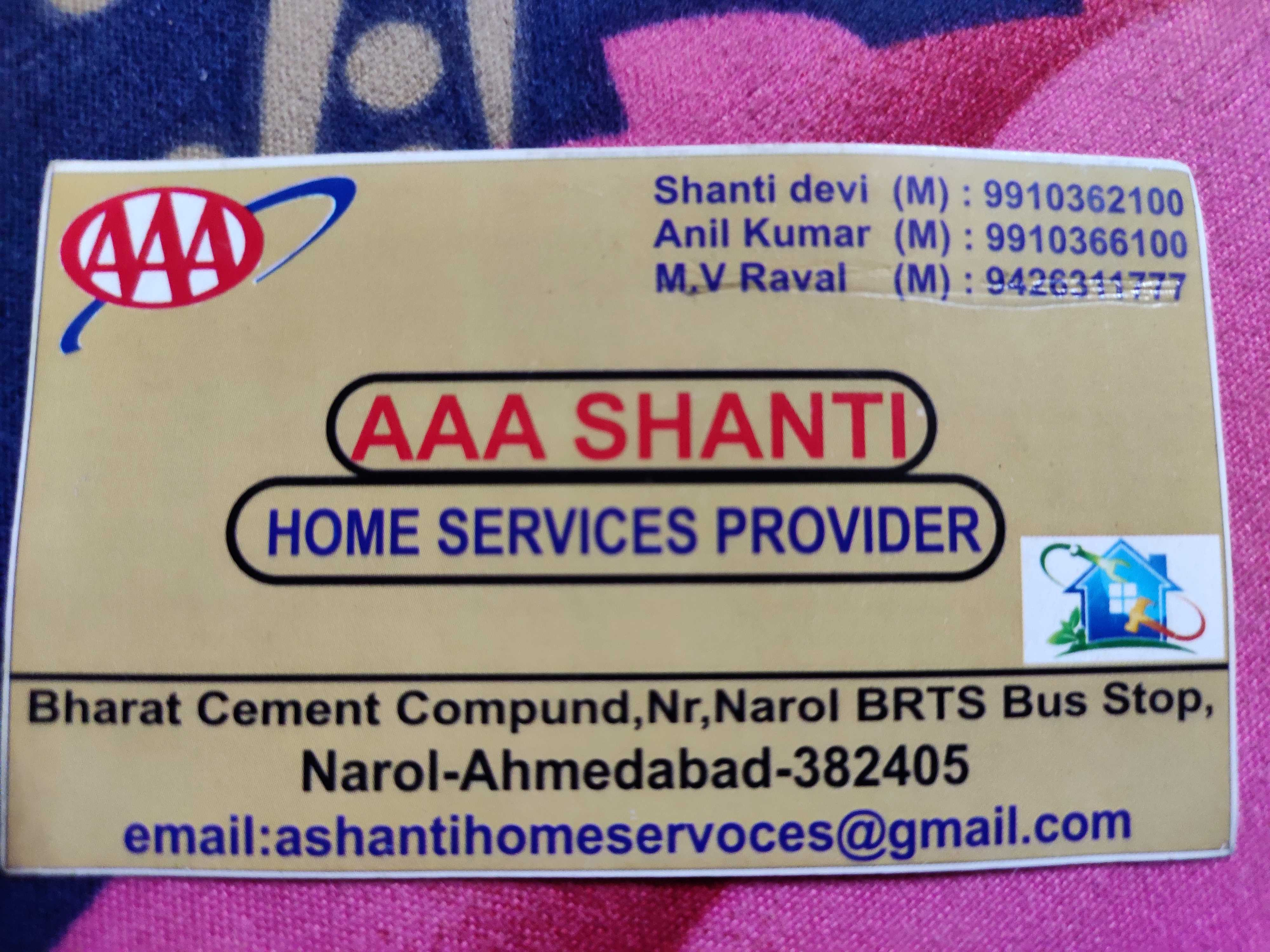 Maids, House Maid Services near me | Sulekha