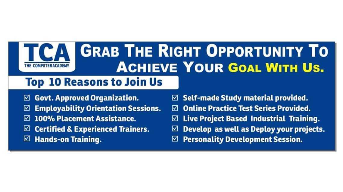Mentortca Technology Pvt Ltd in Sector 14, Gurgaon-122001