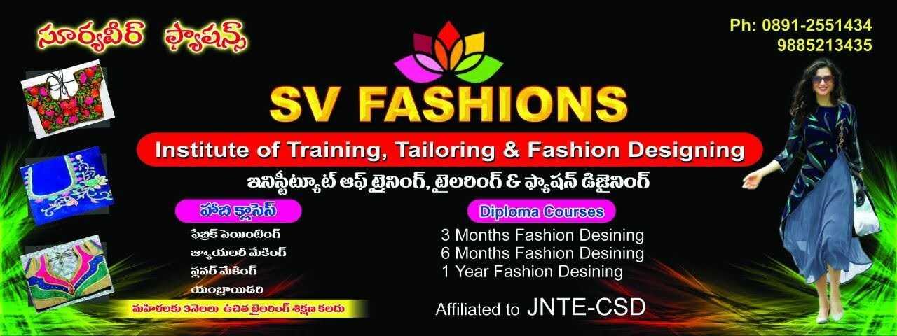 Sv Fashion Institute In Dwaraka Nagar Visakhapatnam 530016 Sulekha Visakhapatnam