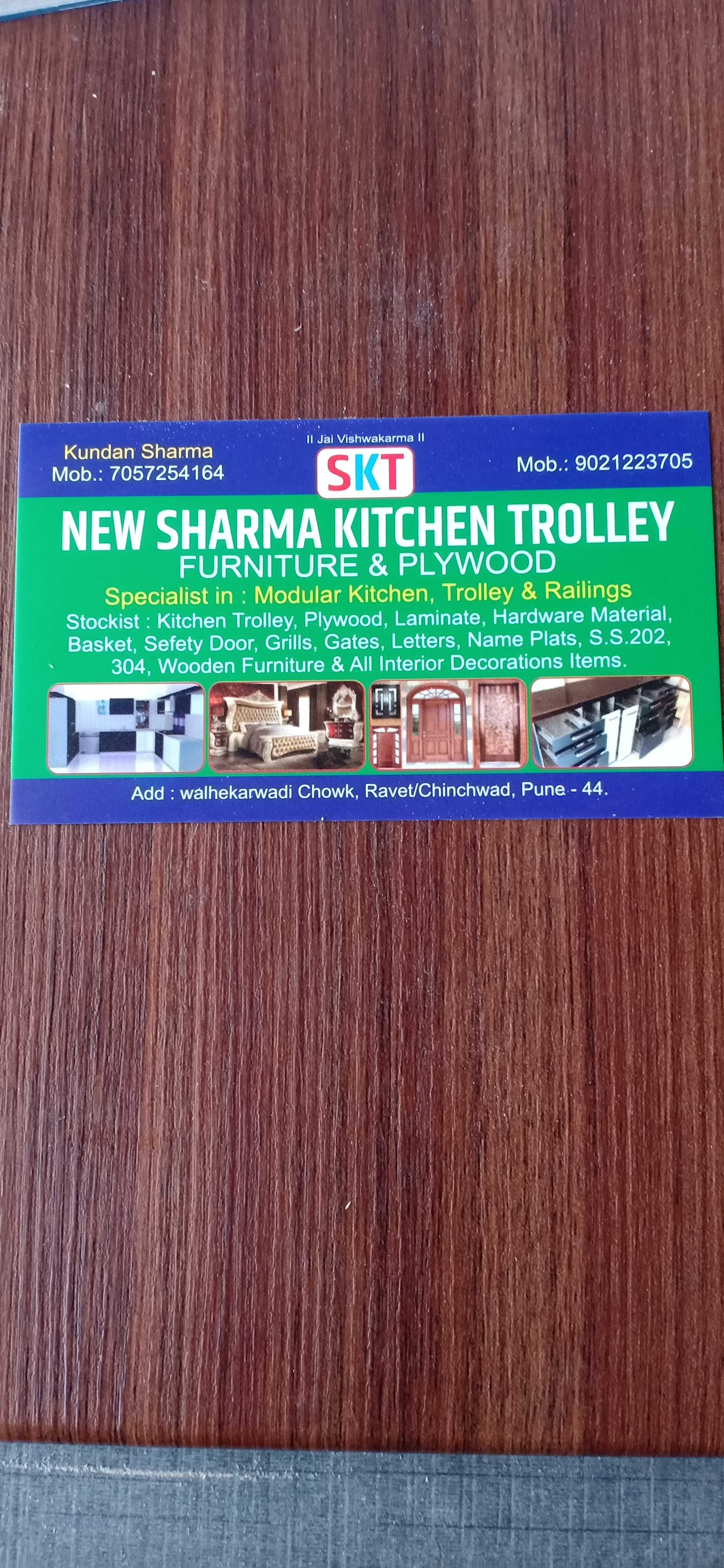 New Sharma Kitchen Trolley in Pimpri