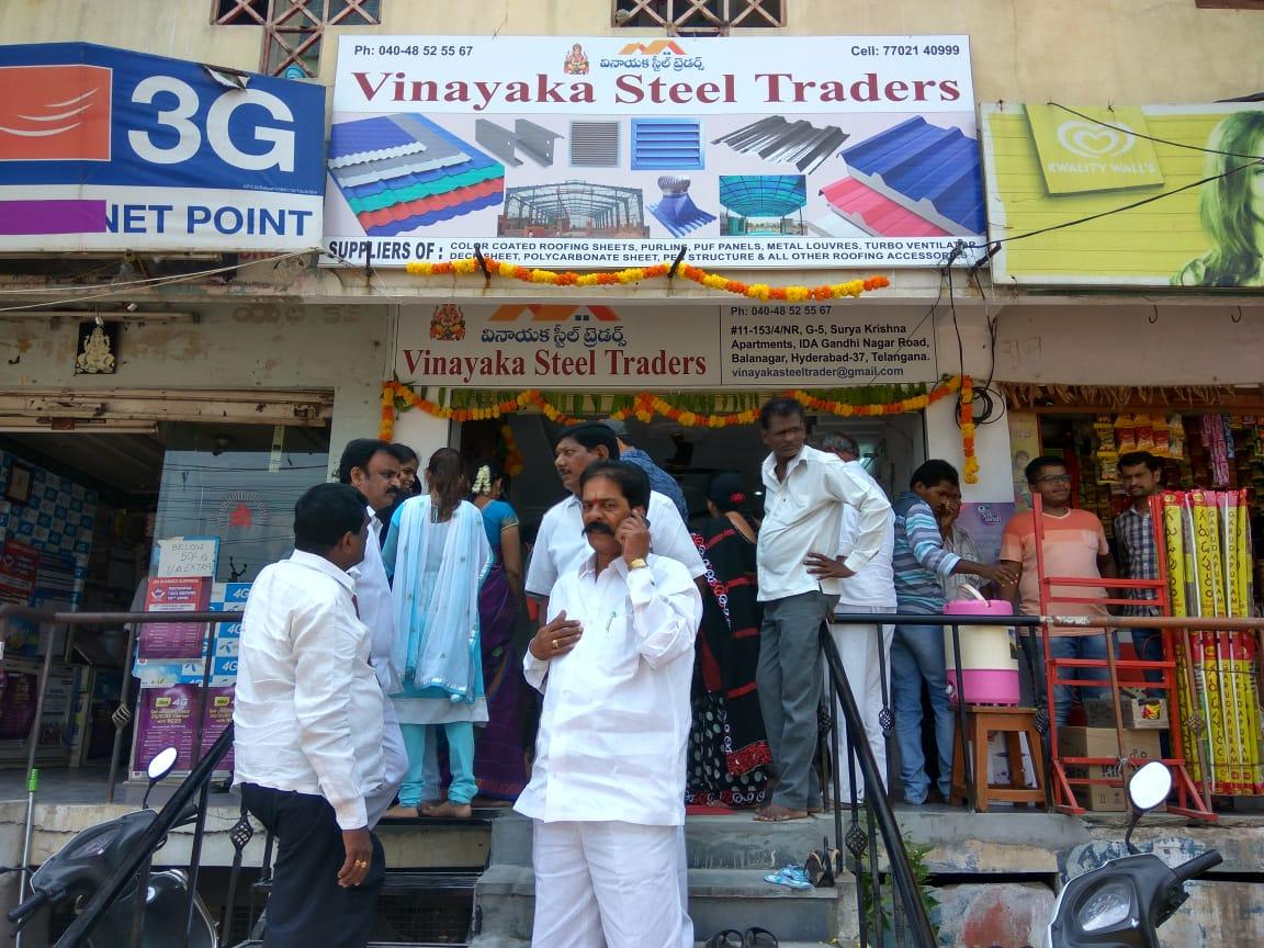 Vinayaka Steel Traders in Bala Nagar, Hyderabad-500037