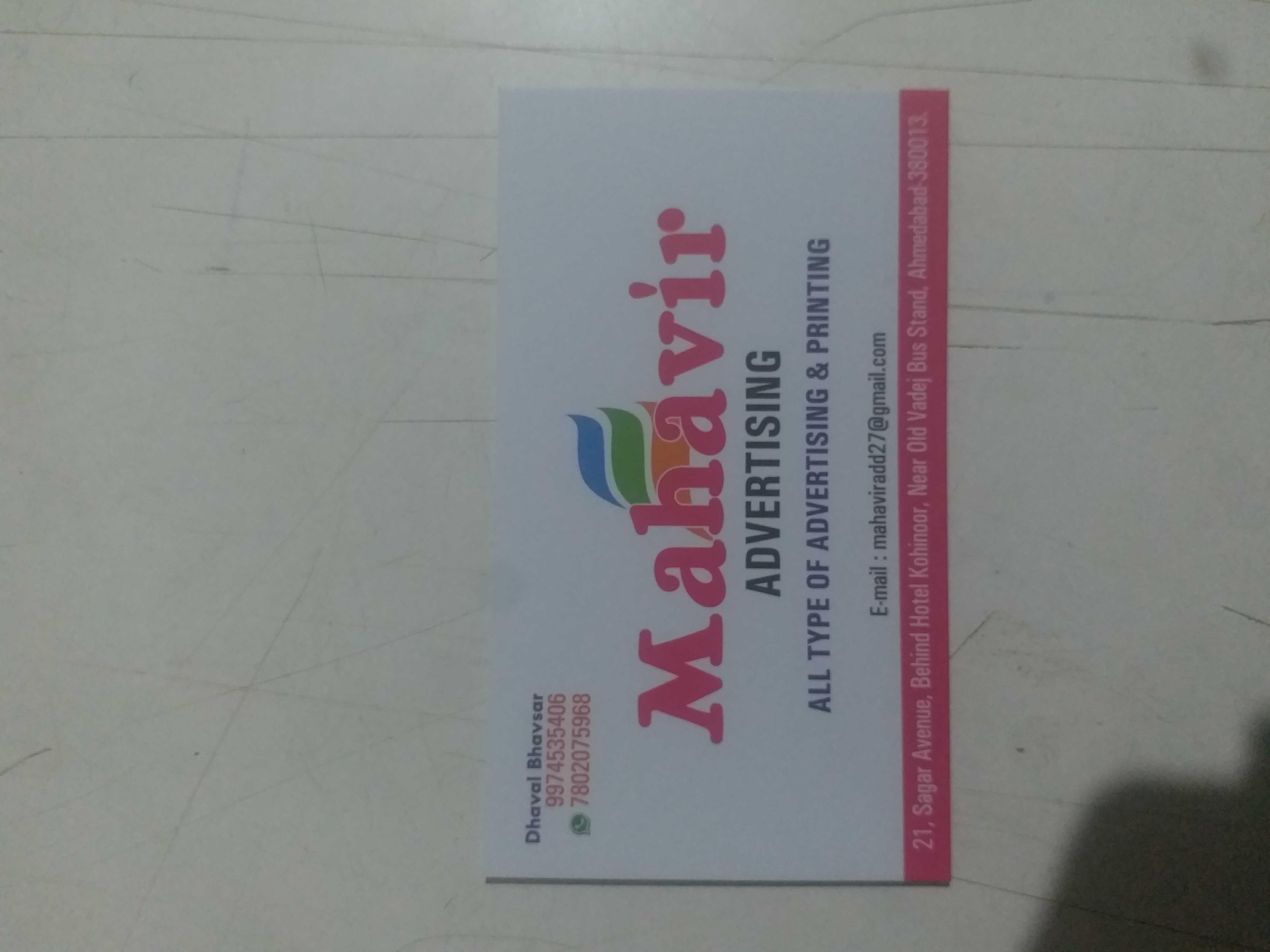 Mahavir Advertising in Usmanpura, Ahmedabad-380013   Sulekha
