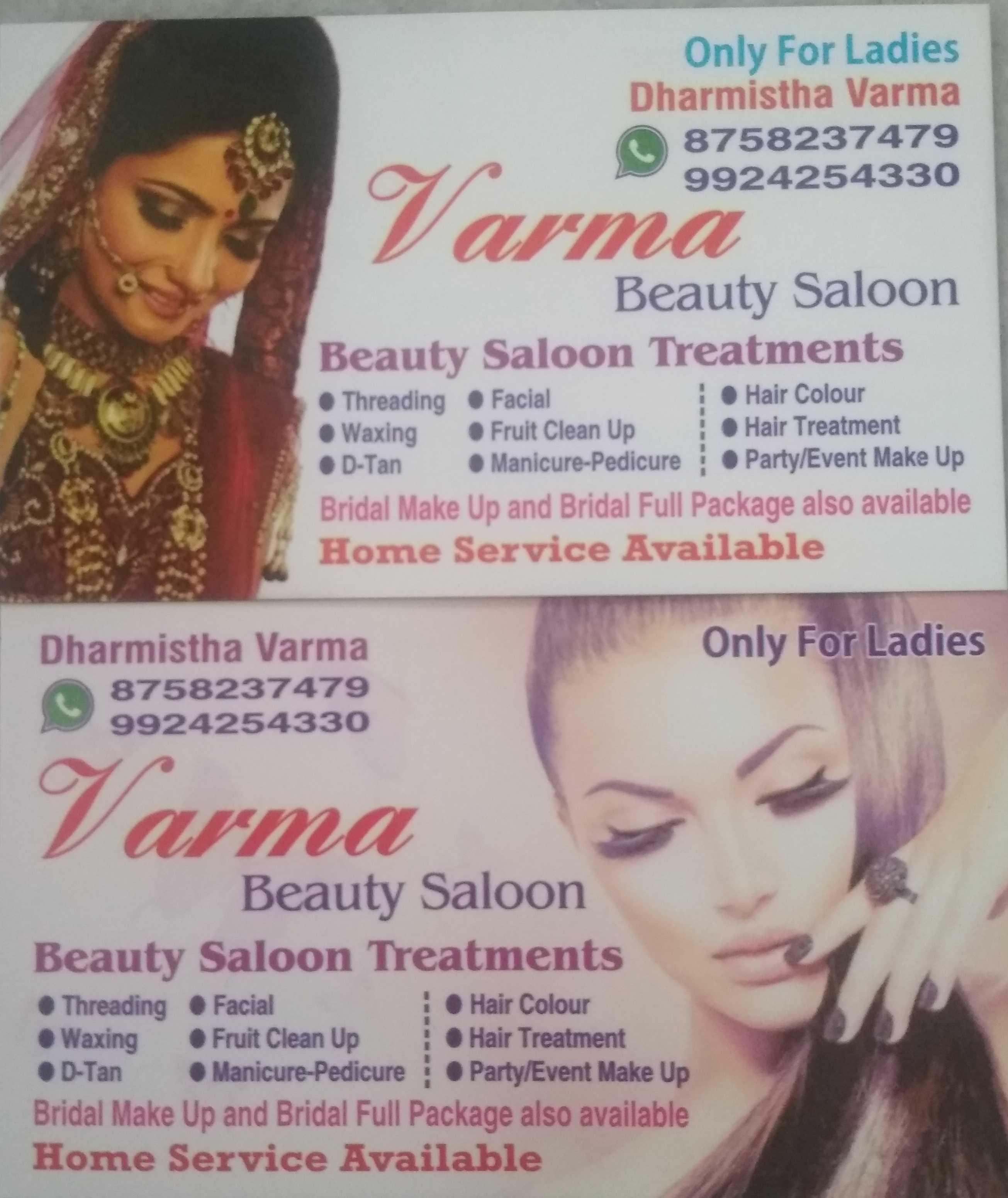 Varma Beauty Parlour In Vastrapur Ahmedabad 380015 Sulekha Ahmedabad