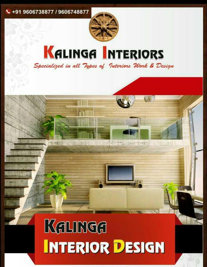 Kalinga Interiors In Gottigere Bangalore 560083 Sulekha Bangalore